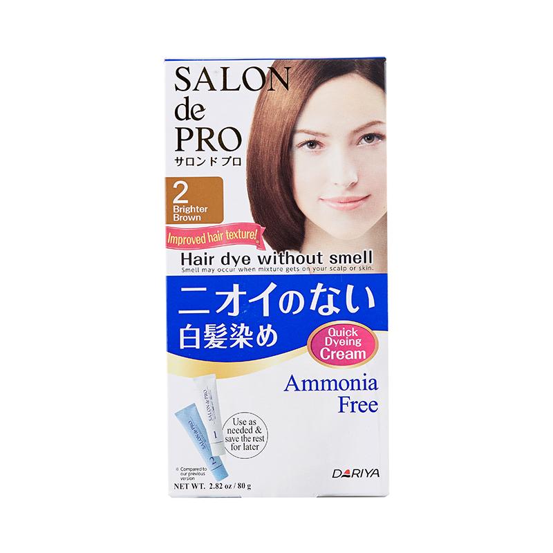 Salon De Pro Hair Color No Odor 2 Brighter Brown